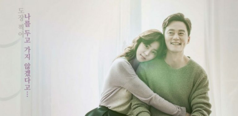 Marriage not dating 14 dramacool