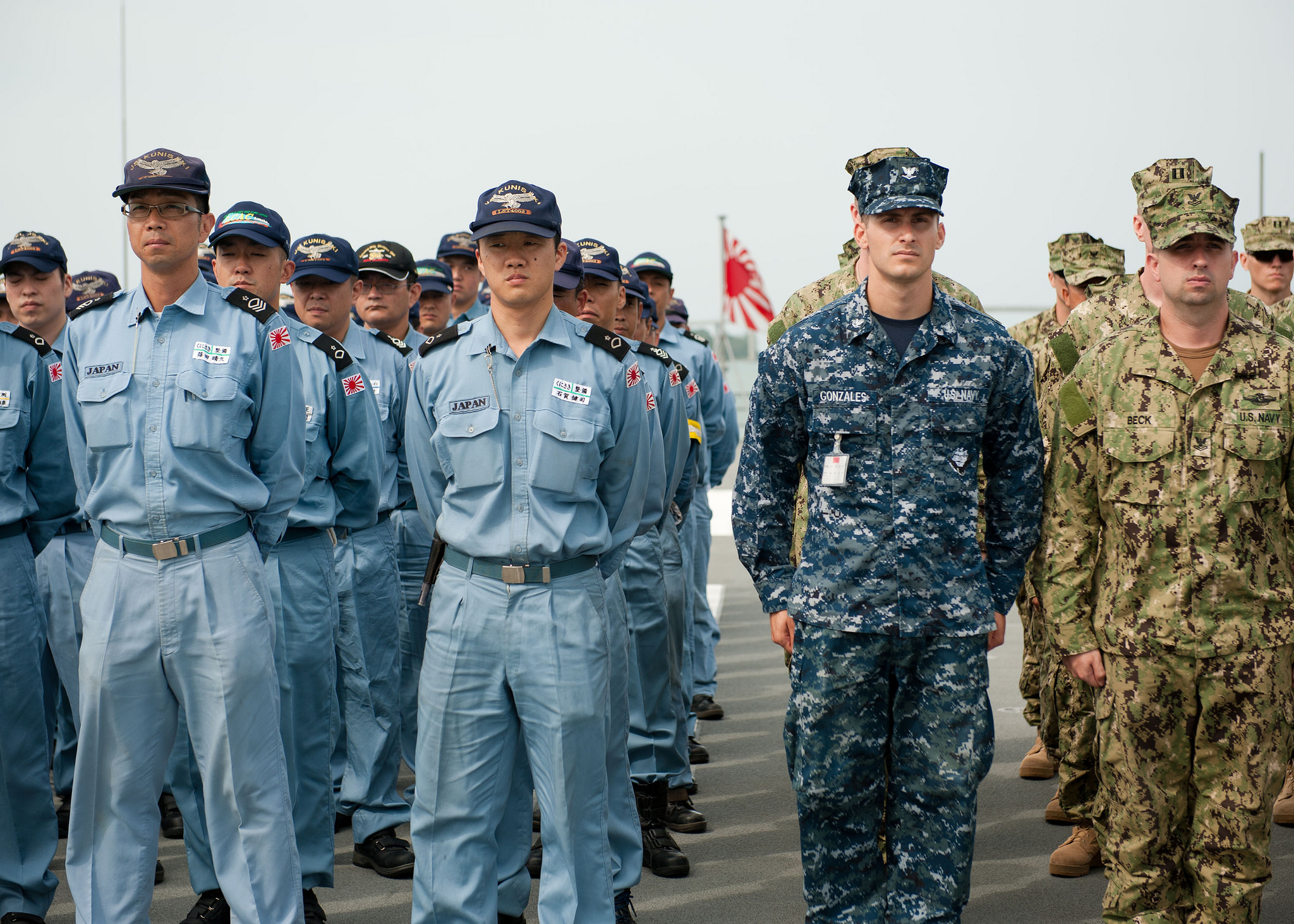 an introduction to the japanese maritime self defense force